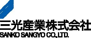 SANKO SANGYO CO.,LTD.